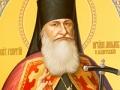 ВМогилёве отпразднуют 300-летие содня рождения Георгия Конисского