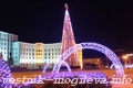 Около 60 км гирлянд включат в Могилёве 15 декабря