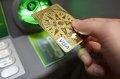 Перебои в работе банковских карточек возможны ночью 28 мая