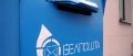 ВМогилёве установлен график работы отделений почтовой связи впраздничные дни
