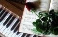 Любителей романсов приглашают на концерт в городской Центр культуры и досуга