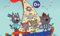 Юных могилевчан приглашают нааудиоспектакль ростовых кукол «Четыре кота»
