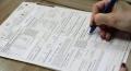 Могилевчанам предоставят возможность пройти перепись населения через Интернет