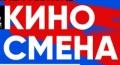 Короткометражки международного фестиваля «Кinosmena» снова в Могилёве