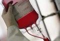 В Могилёве донор приносила на станцию переливания крови липовые справки
