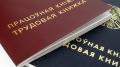 В Беларуси установлены тарифы на жилищно-коммунальные услуги на 2019 год