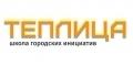 В Могилёве начнёт свою работу третья «Теплица»