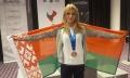 Могилёвская спортсменка стала бронзовым призёром чемпионата мира среди полицейских