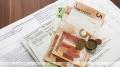 Срок платы затепло игаз пополным тарифам для незанятых вэкономике переносится на1мая 2020 года