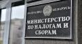 МНС предупреждает могилёвских плательщиков овредоносной рассылке, якобы отимени министерства