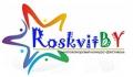 Могилёвчан приглашают наконкурс-фестиваль творчества «RoskvitBY»