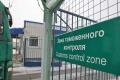 ВМогилёвской таможне рассказали, что изменится втаможенном регулировании после вступления всилу соответствующего Указа