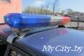 Могилевчанин на «Фольксвагене» сбил женщину-пешехода