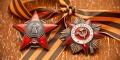 Могилевчан приглашают нагородское мероприятие, посвящённое 75-летию освобождения Республики Беларусь отнемецко-фашистских захватчиков