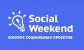 Могилевский проект DRONNY выиграл 4номинации вконкурсе Social Weekend