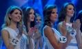 Отбор претенденток научастие вконкурсе красоты «Мисс Беларусь-2020» пройдет вМогилеве 27ноября