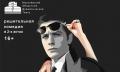 Режиссёры изПетербурга готовят премьеру спектакля «Три красавицы» вМогилёве