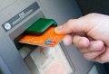 Могилевчанин снял крупную сумму денег с чужой карточки и потратил её за сутки