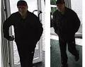 В Могилёве следователи устанавливают личность мужчины, который украл бензопилу