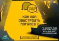 Могилевчан приглашают кобсуждению градостроительной политики города