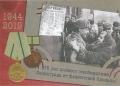 Блокадникам Ленинграда вМогилёве вручат памятные медали