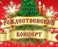 Выставка и концерт – детские школы искусств Могилёва готовят подарок к старому Новому году