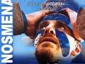 Повторные кинопоказы короткометражных фильмов фестиваля «Кinosmena» пройдут вМогилёве