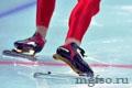Могилёвские конькобежцы завоевали награды чемпионата страны