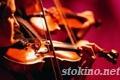 Скрипачи и виолончелисты будут состязаться в Могилёве с 30 марта по 1 апреля
