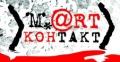23 спектакля приедут в Могилёв на «М.@rt.контакт-2019»