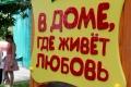 На 5 детских площадок в Могилёве стало больше