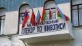 Художники изсеми стран примут участие вМеждународном пленэре поживописи вМогилёве вснтябре