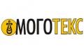 На«Моготексе» разработали многоразовый защитный костюм для работы вусловиях заражения опасными инфекциями