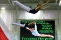 «Double Twist» соберёт во Дворце гимнастики более 150 спортсменов из 5 стран