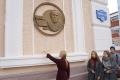 Кинонеделя, посвященная кинорежиссеру Виктору Турову, открывается вМогилеве