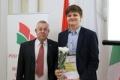 Награждение участников конкурса юных журналистов «Золотое перо «Белой Руси-2019» прошло в Могилёве