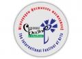 Региональный отбор наконкурсы «Славянского базара» пройдет 11декабря вМогилёве