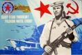 Ветераны-моряки Беларуси иРоссии примут участие вмероприятиях вМогилёве 24июля