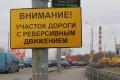 Цумарев: «Ремонт путепровода наЯкубовского нужно проводить вполную силу»